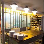 Cuisine & Comptoir